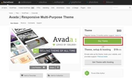 Avadaの購入STEP3